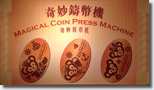"Duffy ""Pressed Penny"" set numbers HKDL1401, 1402, 1403"