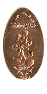 Elongated coin Hong Kong, HKDL0001
