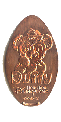 Picture of Hong Kong Disneyland pressed pennies or Magical Coin Souvenirs.