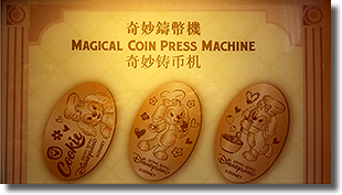 2018 Hong Kong Disneyland Cookie, Duffy's Friend pressed coin set #HKDL1801-1803