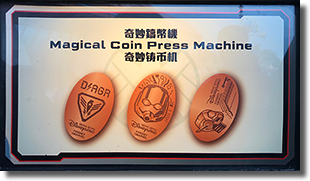 Ant-Man and Wasp HKDL pressed coin set marquee sign