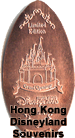 Hong Kong Disneyland Pressed Penny aka Magical Coin