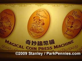 New Hong Kong Disneyland Hotel Magical Coins or pressed pennies.