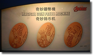 Hong Kong Disneyland Avengers pressed coin machine marquee