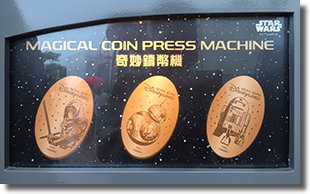 New Star Wars pressed coin machine marquee from Hong Kong Disneyland Resort