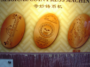 Hong Kong Disneyland Magical Coins