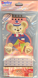 View larger image of this Duffy The Disney Bear pressed penny item.