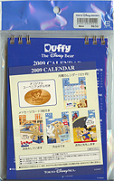 Duffy the Disney Bear Calendar, back