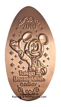 pressed penny from Tokyo Disneyland