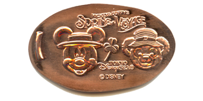Mickey and Duffy Tokyo DisneySea pressed penny.