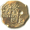 Piece of Eight Doubloon Stamper Medallion