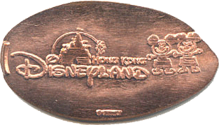 Hong Kong Disneyland pressed token