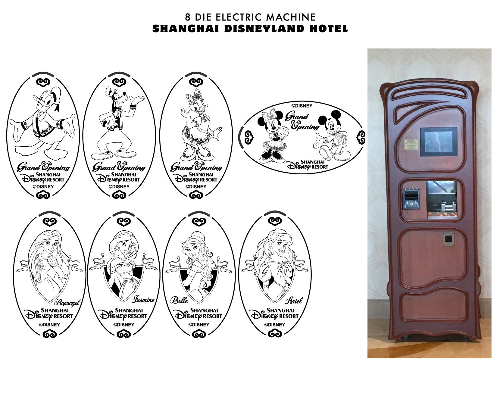 Shanghai Disney Resort Pressed Coin Guide